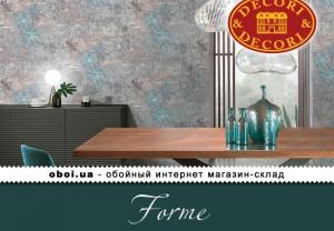 Интерьеры Decori&Decori Forme
