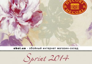 Обои Decori&Decori Sprint 2014