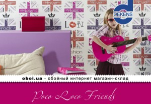 Шпалери Dekens Poco Loco Friends