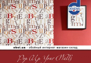 Обои Dekens Pop Up Your Walls