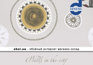 Обои Dekens Walls in the city