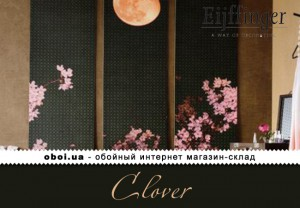 Шпалери Eijffinger Clover