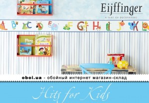 Обои Eijffinger Hits for Kids