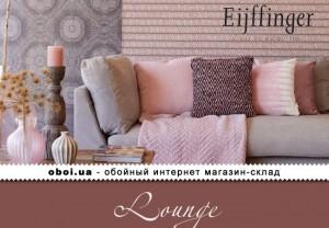 Интерьеры Eijffinger Lounge