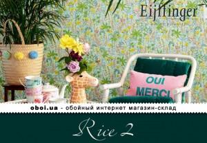 Інтер'єри Eijffinger Rice 2