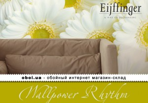 Обои Eijffinger Wallpower Rhythm