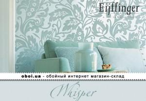Интерьеры Eijffinger Whisper
