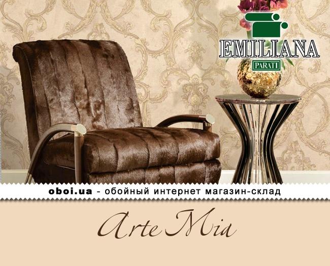 Вінілові шпалери на флізеліновій основі Emiliana Parati Arte Mia
