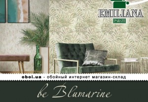 Интерьеры Emiliana Parati Azzurra