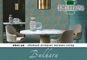 Интерьеры Emiliana Parati Bukhara