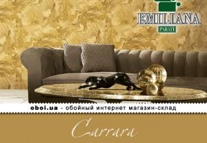 Интерьеры Emiliana Parati Carrara