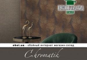Интерьеры Emiliana Parati Chromatik