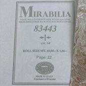 Обои Emiliana Parati Mirabilia 83443
