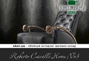 Интерьеры Emiliana Parati Roberto Cavalli Home No1
