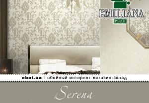 Интерьеры Emiliana Parati Serena