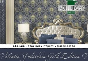 Обои Emiliana Parati Valentin Yudashkin Gold Edition V