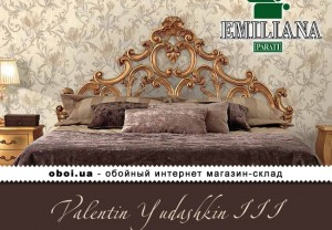 Обои Emiliana Parati Valentin Yudashkin III