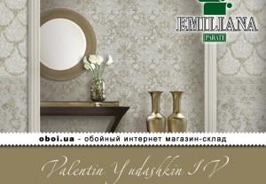 Интерьеры Emiliana Parati Valentin Yudashkin IV