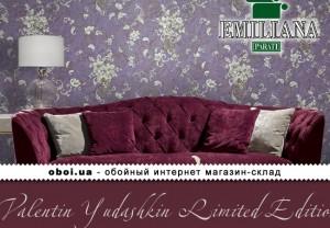 Шпалери Emiliana Parati Valentin Yudashkin Limited Edition
