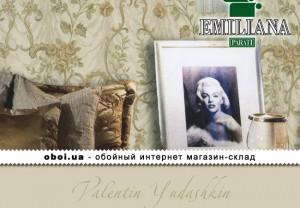 Интерьеры Emiliana Parati Valentin Yudashkin Limited Edition