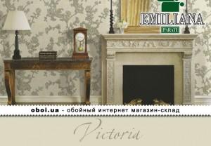 Интерьеры Emiliana Parati Victoria