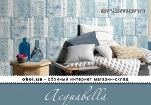 Шпалери Erismann Acquabella