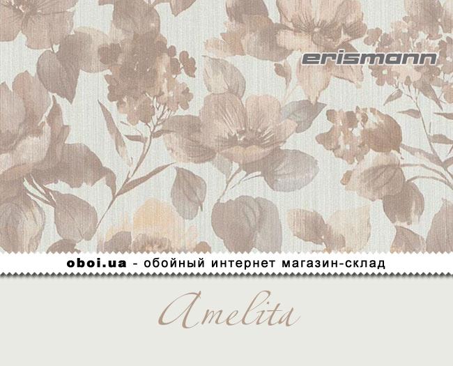 Вінілові шпалери на флізеліновій основі Erismann Amelita