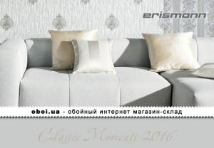 Шпалери Erismann Classic Moments 2016