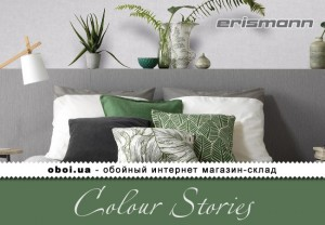 Шпалери Erismann Colour Stories