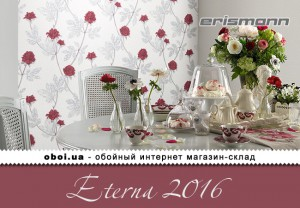 Інтер'єри Erismann Eterna 2016