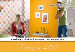Шпалери Erismann Fantasia 2015
