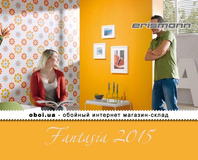 Обои Erismann Fantasia 2015