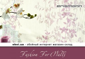 Шпалери Erismann Fashion For Walls