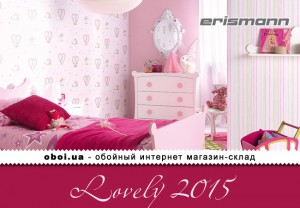 Шпалери Erismann Lovely 2015