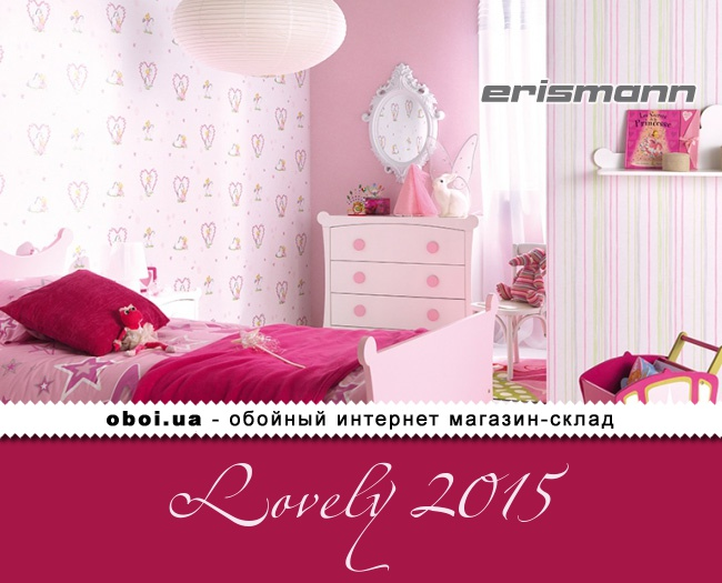Обои Erismann Lovely 2015