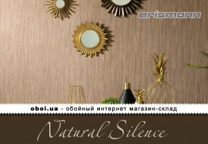 Інтер'єри Erismann Natural Silence