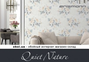 Шпалери Erismann Quiet Nature