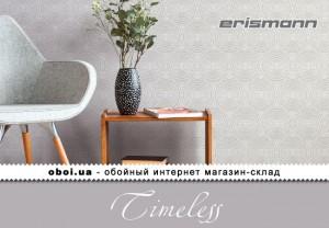 Інтер'єри Erismann Timeless