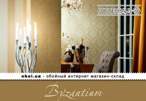 Обои Fuggerhaus Byzantium