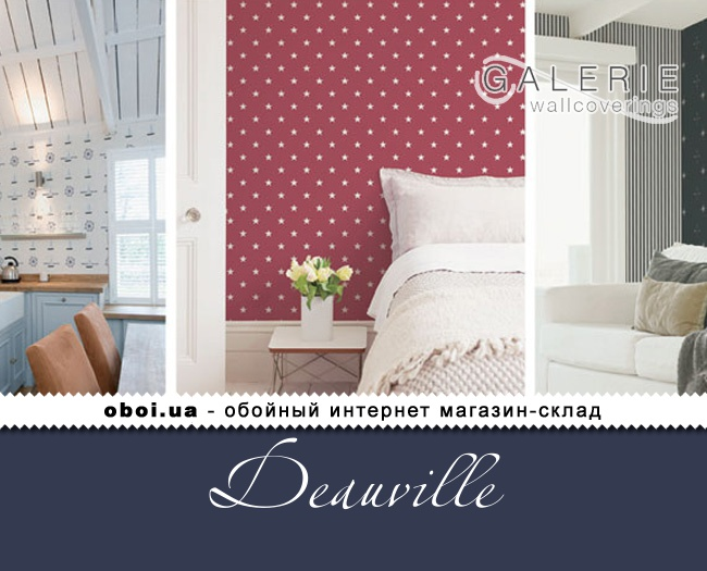 Обои Galerie Deauville
