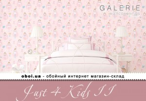 Інтер'єри Galerie Just 4 Kids II