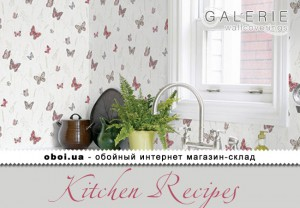 Обои Galerie Kitchen Recipes