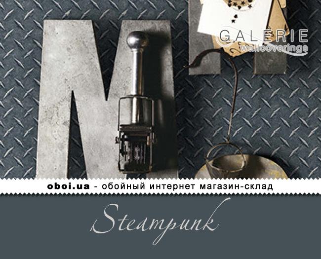 Galerie Steampunk