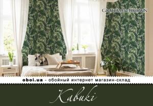 Інтер'єри Graham & Brown Kabuki
