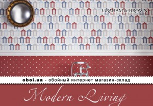 Інтер'єри Graham & Brown Modern Living
