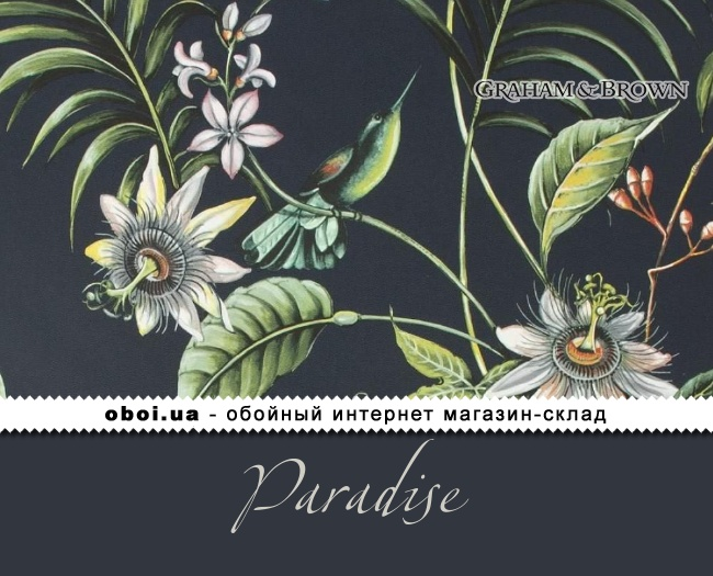 Виниловые обои на флизелиновой основе Graham & Brown Paradise