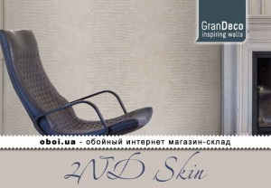 Обои GranDeco 2ND Skin