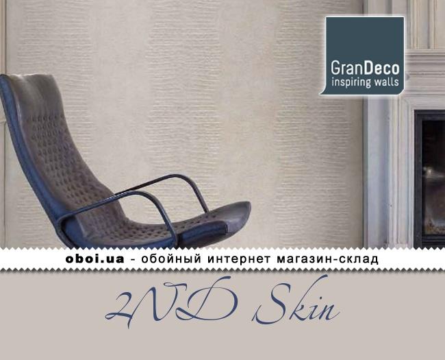 Виниловые обои на флизелиновой основе GranDeco 2ND Skin