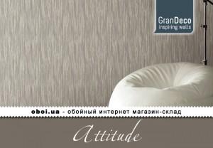 Интерьеры GranDeco Attitude