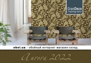 Шпалери GranDeco Aurora 2022